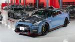 Nissan GT-R Nismo Special Edition nur für die USA!
