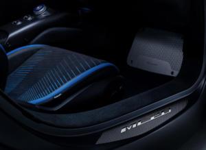 Neuheit, Maserati MC20