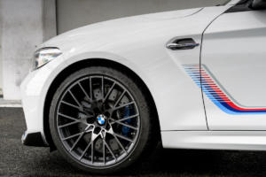 BMW M2 Competition Héritage Edition Sondermodell Frankreich Tradition
