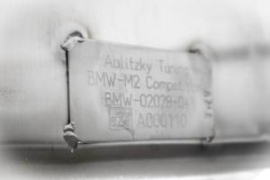 Aulitzky Exhaust