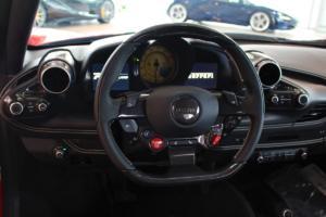 Keyvany F8 790 Supertributo Mittelmotor Sportwagen Coupé Tuning Carbon Bodykit Leistungssteigerung Felgen