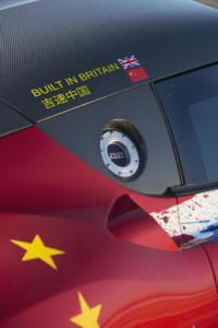 Lotus Evora GT4 Concept Rennwagen Premiere Neuheit Messe Auto Shanghai 2019