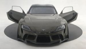 Toyota Supra Drift von HGK Racing Team