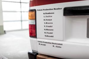 WIZ Nissan Caravan